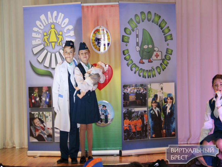В Бресте состоялся 41-й областной слет-конкурс юных инспекторов дорожного движения