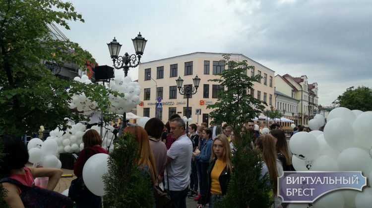 18 мая в Бресте на ул. Советской состоялась акция «Город семьи»