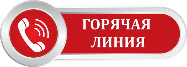 13 июля работают «прямые телефонные линии» Брестского горисполкома и администраций Ленинского и Московского районов г. Бреста