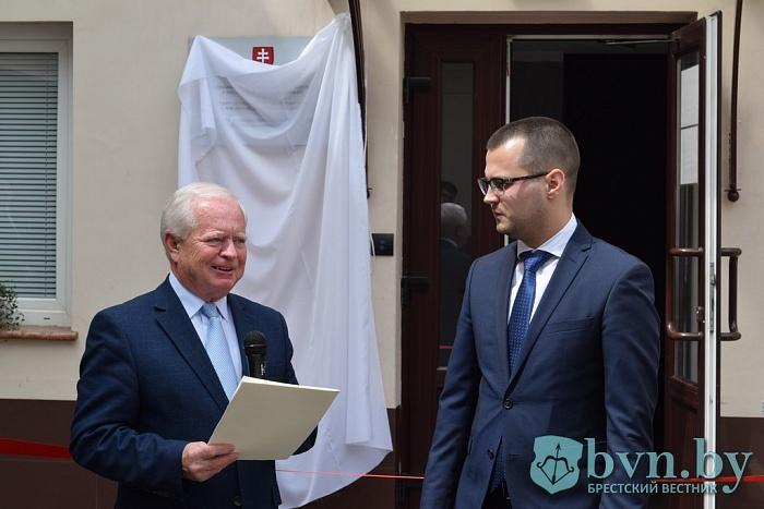 В Бресте вновь открыли Почетное консульство Словакии