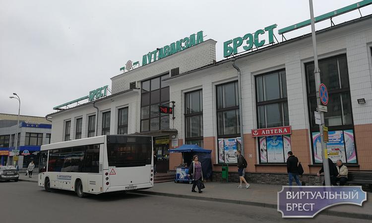 В ночь на 28 мая закрывается автовокзал на Мицкевича и открывается новый на Орджоникидзе