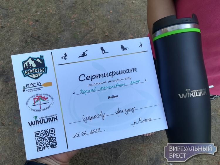 """На р. Рита прошел """"Фестиваль водного туризма - 2019"""""""