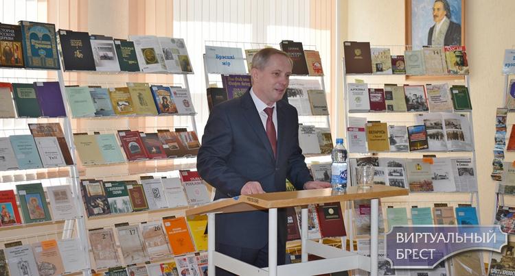 В Бресте состоялась лекция «Брестский мир в истории города, страны, мира»