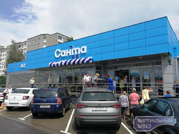 В Бресте открыли магазин «Санта» в новом формате и с «морем рыбы» на ул. Гаврилова