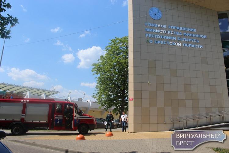 В здании главного управления Министерства финансов Республики Беларусь по Брестской области провели учения спасатели