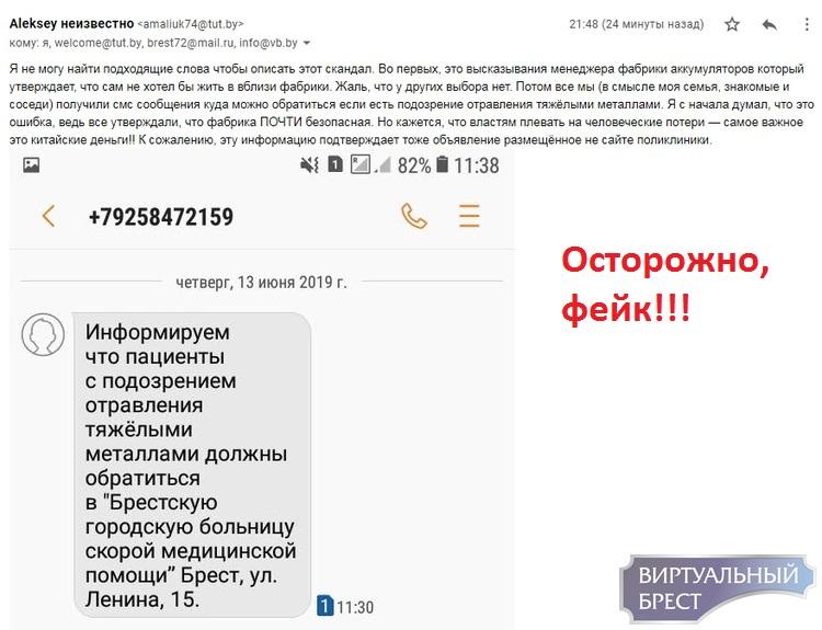 Неизвестные взломали сайт газеты Заря, чтобы разместить фейковую информацию