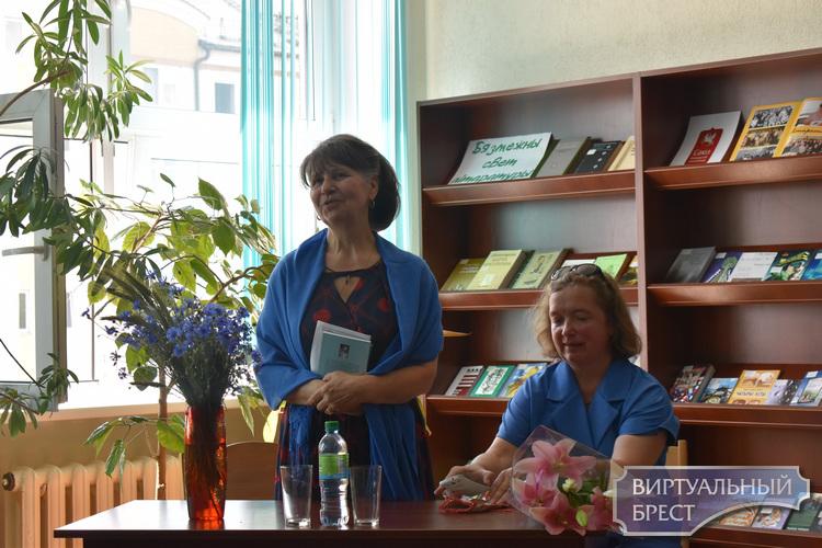 Состоялась творческая встреча, посвящённая юбилею брестской поэтессы Светланы Вороник