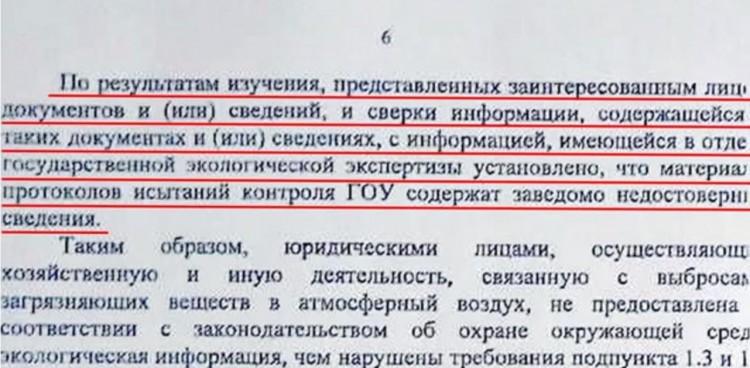 """ООО """"АйПауэр"""" отвечает на вопросы, заданные Лепесевичем и Бекалюком, и вообще..."""