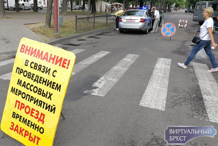 Ограничение движения транспортных средств на территорию МК «Брестская крепость-герой»