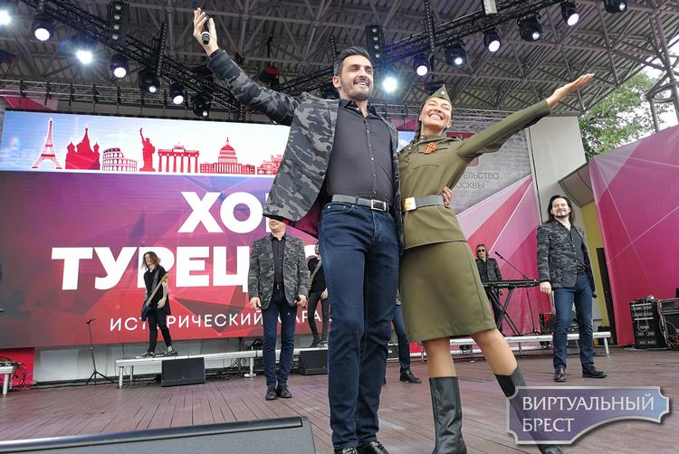 Хор Турецкого в Бресте дал бесплатный концерт под открытым небом в городском парке