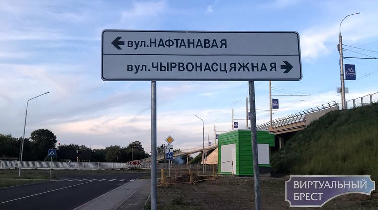 """Мы тут спорим - это неграмотные указатели на белорусском языке или """"так i трэба""""?"""