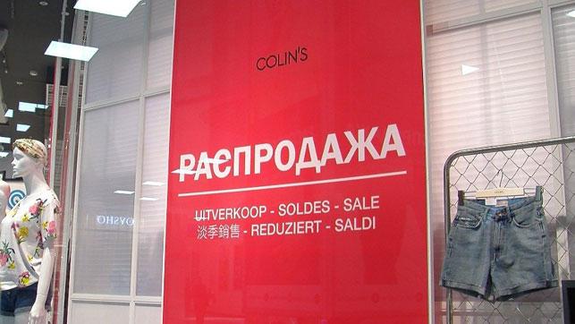 """Распродажи в Dana Mall, праздник каждую субботу и квартиры по """"горячим"""" ценам!"""