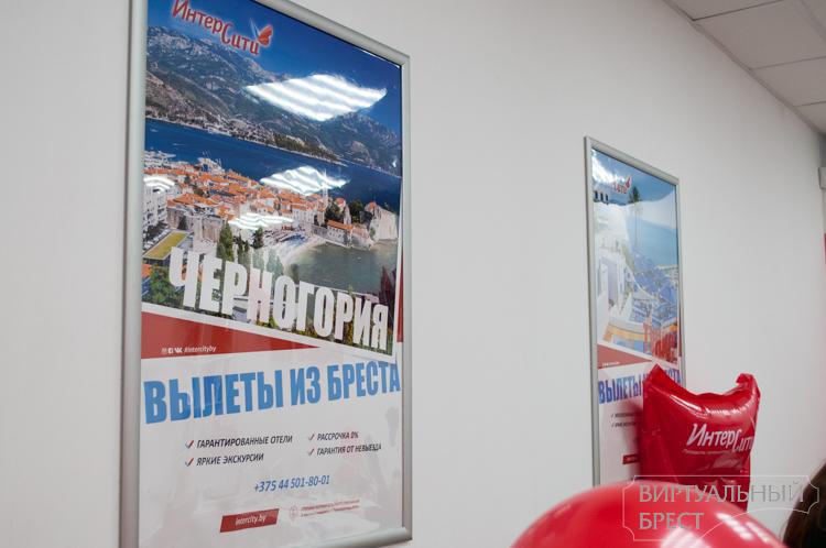Летать на отдых из Бреста стало проще. «Интерсити» открыл свой офис на ул. Гоголя