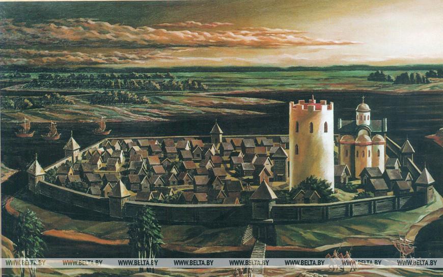 Берестье в XIII в. Е. Ковальчук, 1996 г. (Музей истории города)