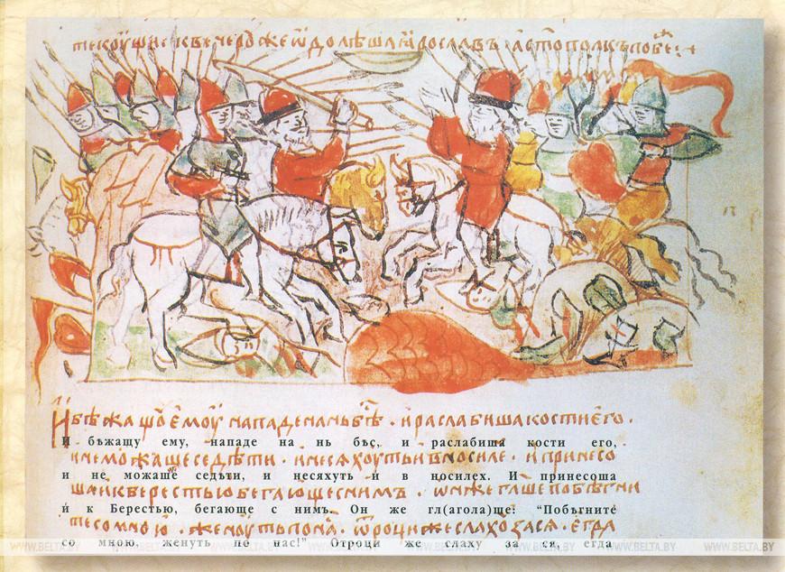 Битва Святополка и Ярослава на р. Альте в 1019 г. Миниатюра радзивилловской летописи