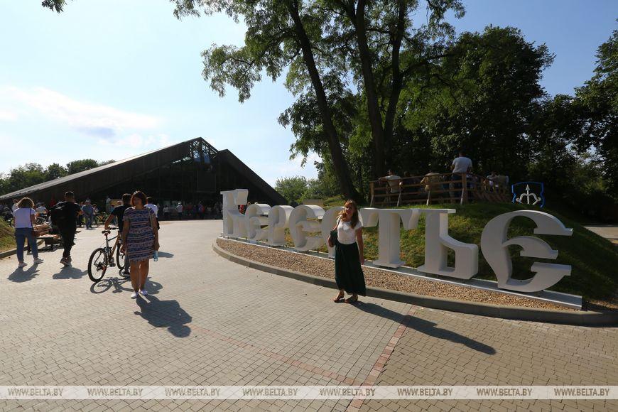 ФОТОРЕПОРТАЖ: Брестчане празднуют 1000-летие города