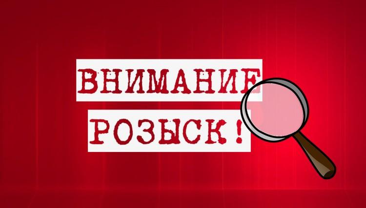 Разыскивается пропавший без вестиСацюк Николай Андреевич