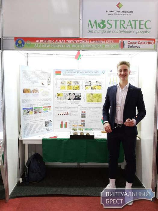 Белорусские школьники завоевали 2 серебряные медали на международном конкурсе научных проектов в Бразилии