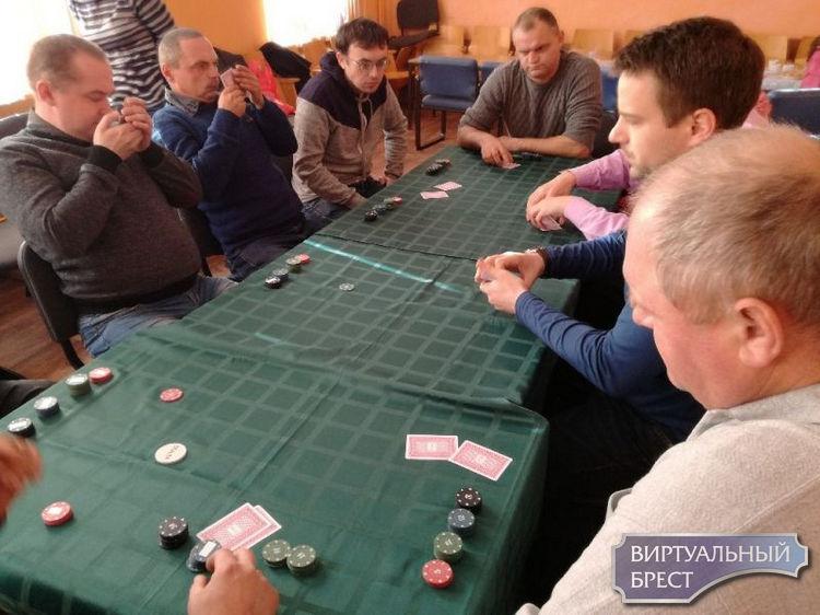 Турнир Брестской области по спортивному покеру среди людей с инвалидностью по зрению