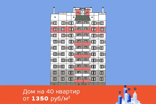 Региональные новостройки от 1200 руб./м2. Топ-обзор Realt.by
