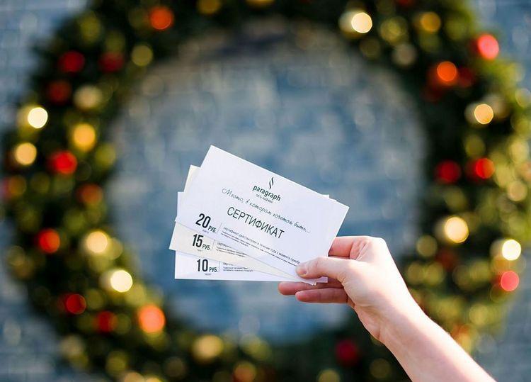 Чем порадовать друзей, коллег и родных на Новый год? Подборка необычных брестских подарков