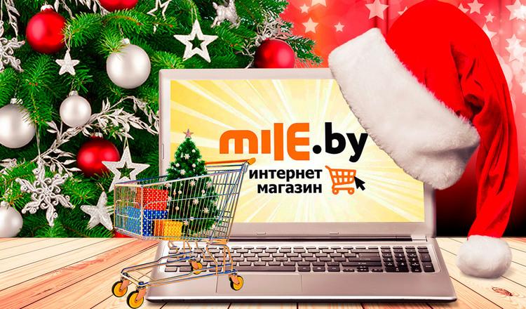 Искусственные елки и другие новогодние товары на mile.by