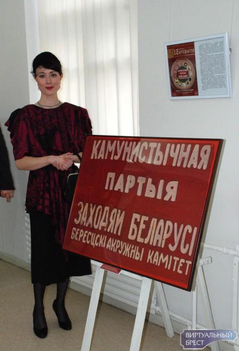 Открылась финальная выставка проекта «12 артефактов», посвященного 1000-летию Бреста