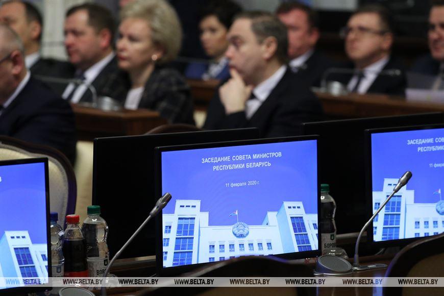 Поддержание уровня реальной зарплаты и исполнительская дисциплина - Румас о приоритетах на 2020 год
