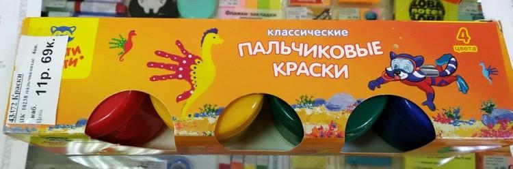 При проведении проверки в торговой сети г. Бреста выявлена опасная продукция из РФ и Китая