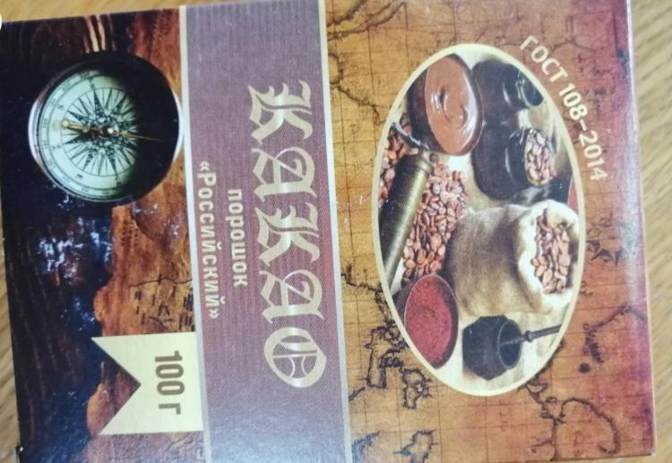 """Какао-порошок """"Российский"""" был изъят из продажи Госстандартом в Брестской области. Что с ним не так?"""