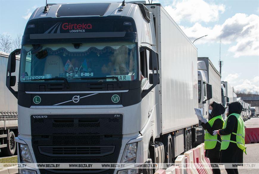 Санитарно-карантинные пункты появились на белорусско-российской границе. Как это работает?