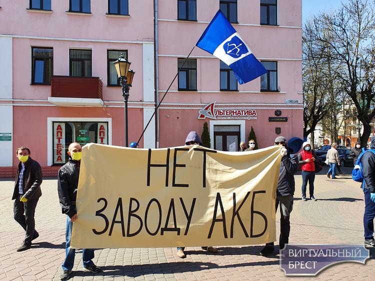 Экодом подал жалобу в ООН на нарушение Беларусью международной конвенции при строительстве завода АКБ