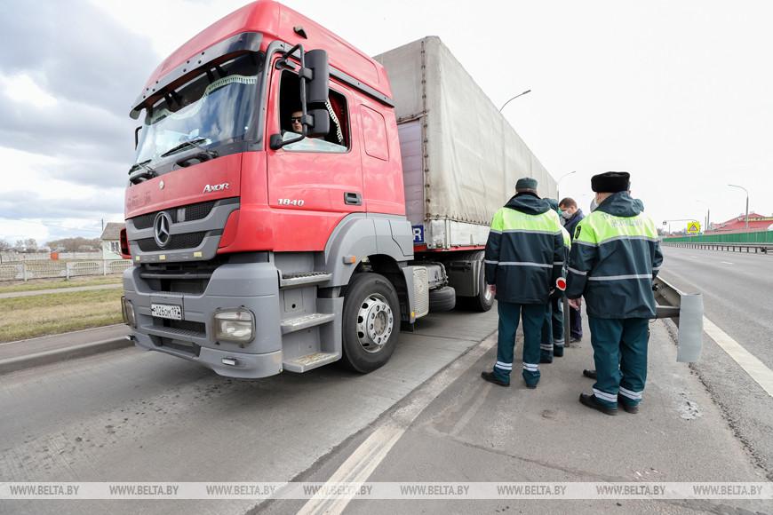 Проверка на дорогах: как дальнобойщики выполняют требования по профилактике