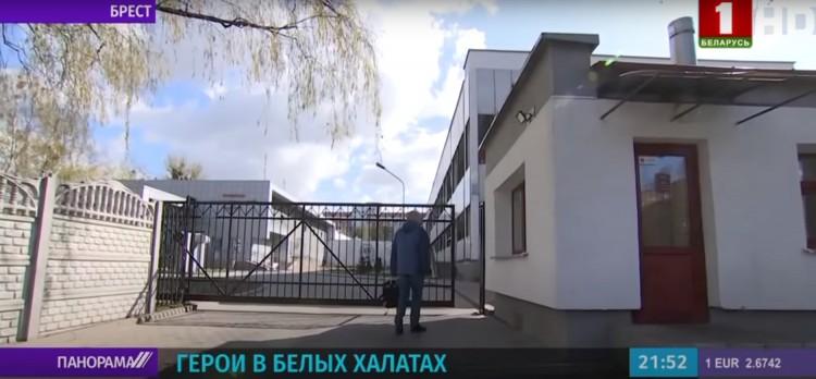 Смотрите, что происходит на закрытой территории Брестской областной клинической больницы