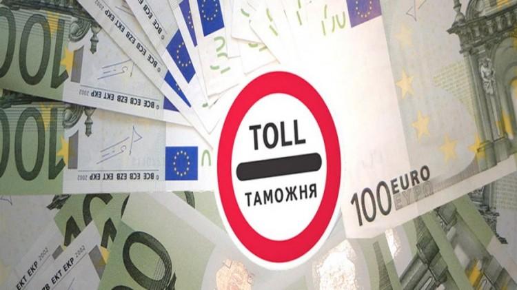 Брестская транспортная прокуратура поддержала гособвинение по уголовному делу об уклонении от уплаты таможенных платежей