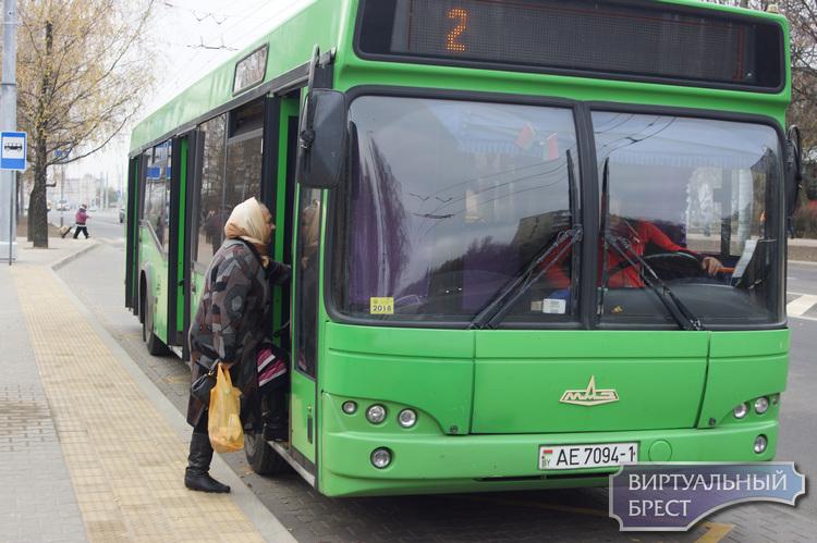 Работа автобусов г. Бреста на Радуницу: расписание и маршруты