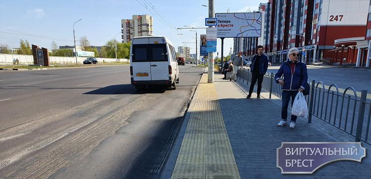 Странная ООТ есть в Бресте. Пассажир - хотя бы забор уберите, чтобы было, куда отпрыгнуть!