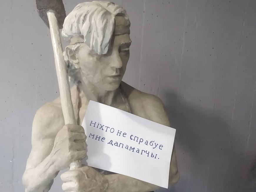 """Археологический музей """"Берестье"""" присоединился к скучающему флешмобу"""