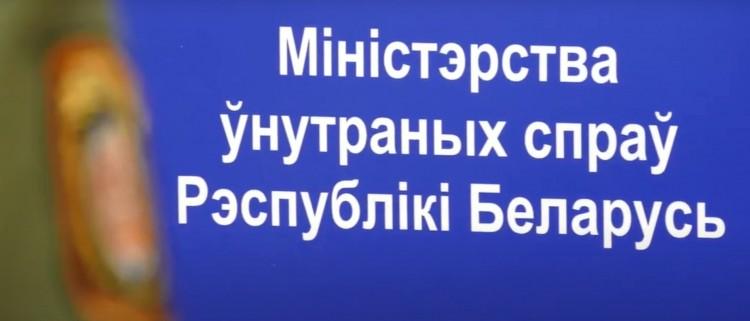 ДИН МВД: освобождено более 2,5 тысячи осужденных