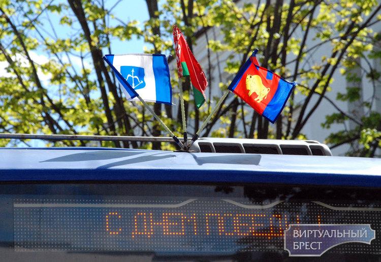 На маршруте троллейбуса №1 работает тематическая машина «День Победы»