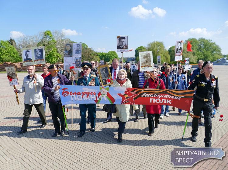 """Акция """"Беларусь помнит - Бессмертный полк"""" прошла в Бресте!"""