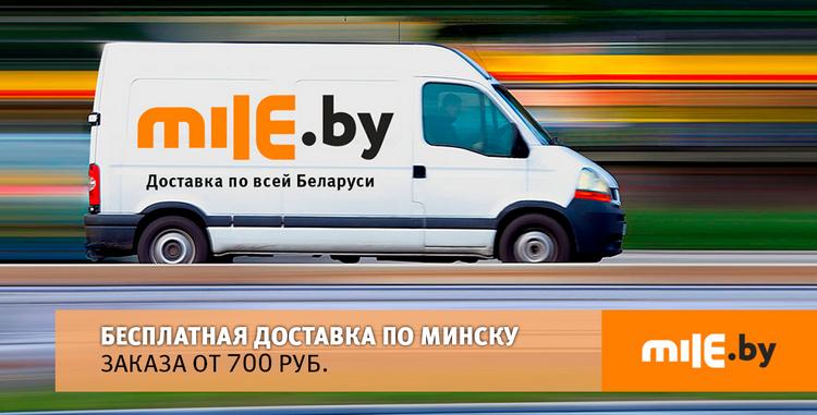 Mile.by – 50 000 товаров для дома, строительства и ремонта с доставкой на дом