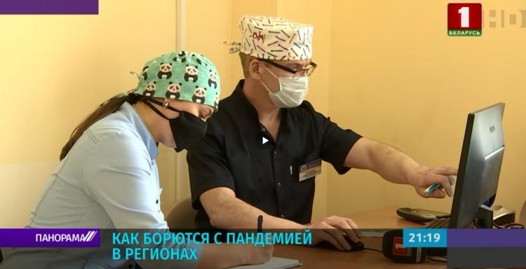 Полноценная помощь в любое время суток: как борются с пандемией в Брестской области