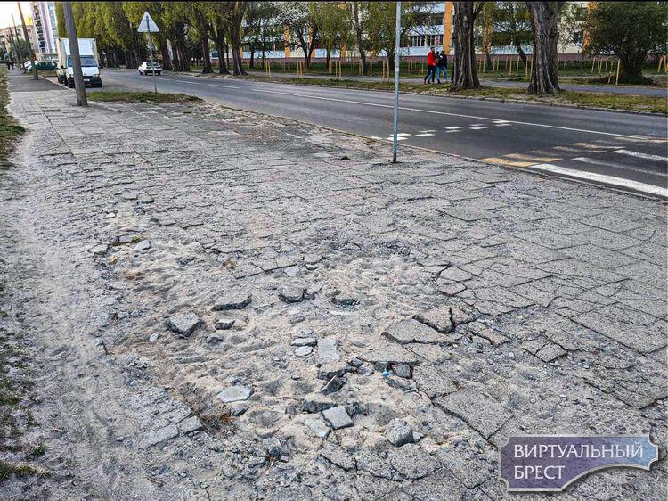 Тротуар на Набережной напротив пляжа тоже ремонтировать не будут
