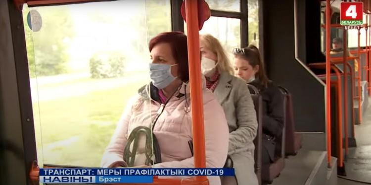 Как работает транспорт в Бресте в условиях пандемии COVID-19
