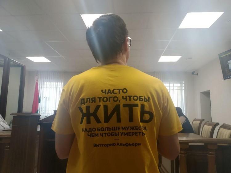 Правозащитник Роман Кисляк оштрафован на 810 рублей