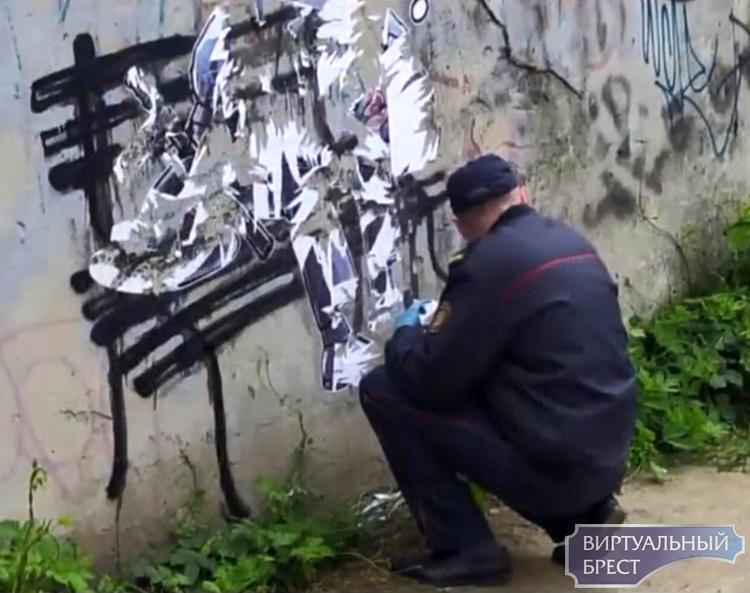 В центре Бреста появилось граффити «плачущий милиционер» — и очень быстро исчезло
