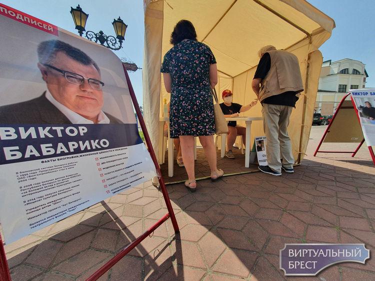 ЕС призывает белорусские власти немедленно освободить Виктора Бабарико и его сына