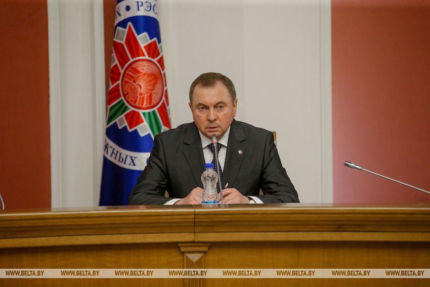 В МИД обсудили с послами стран ЕС и главой дипмиссии США взаимодействие по делу Белгазпромбанка