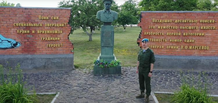 Брестские десантники создали поздравительную видеооткрытку ко Дню медработника